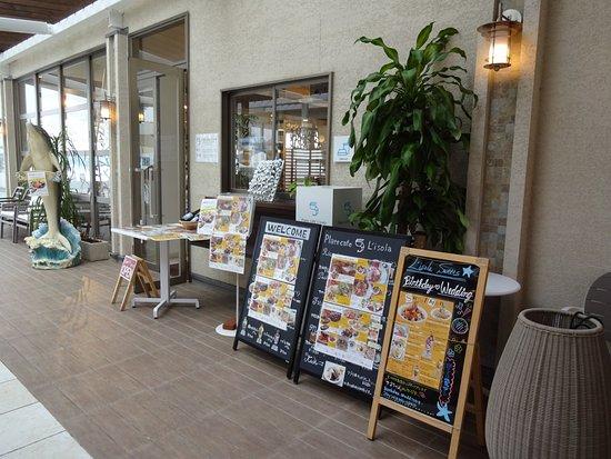 Kamiamakusa, اليابان: 施設内店舗