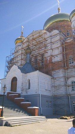 Лысьва, Россия: Вход