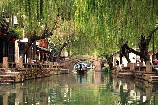 Kunshan, China: photo0.jpg