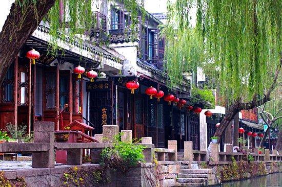 Kunshan, China: photo1.jpg