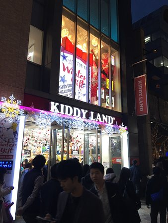 原宿Kiddy Land