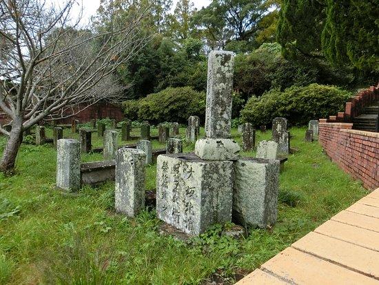 Inasa Goshinji International Cemetery