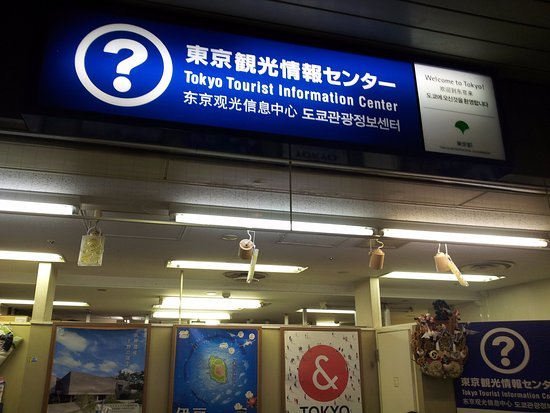 Tokyo Tourist Information Center, Keisei Ueno