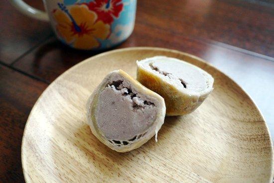 Shan Mai Taro Cake
