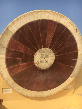 Jantar Mantar - Jaipur: photo2.jpg