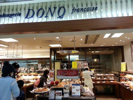 Toyonaka, Japão: 美味しいパンはここ