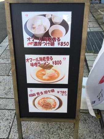 Yokote, Япония: photo4.jpg