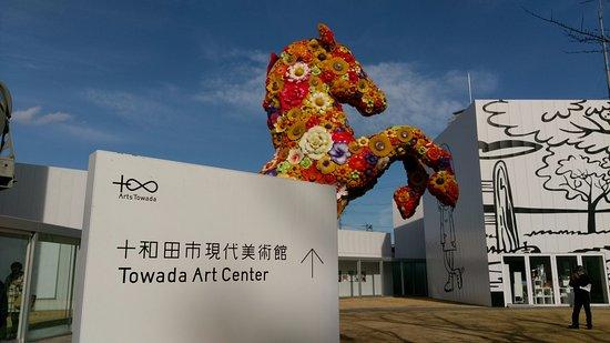 Towada, Japonya: 入り口がちょっと分かりにくいですね
