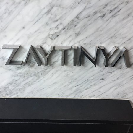 Zaytinya: Entrance