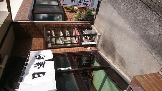 Kisarazu, Japan: DSC_0427_large.jpg