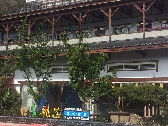 Dragon Manor Resort