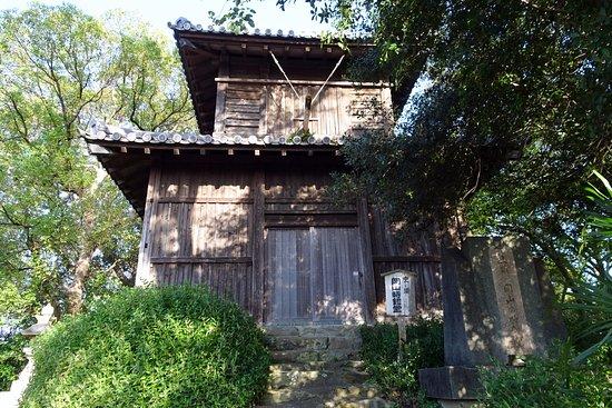 Okayama no Jishodo