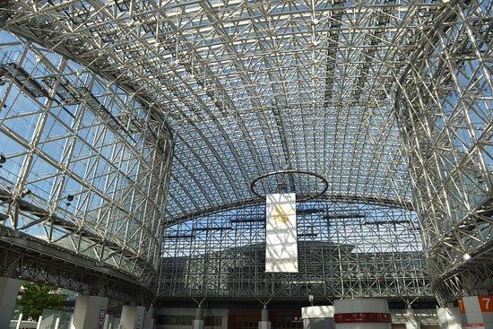 Motenashi Dome