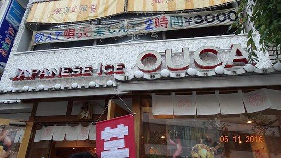 Japanese Ice OUCA