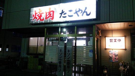 Matsusaka, Giappone: DSC_2218_large.jpg
