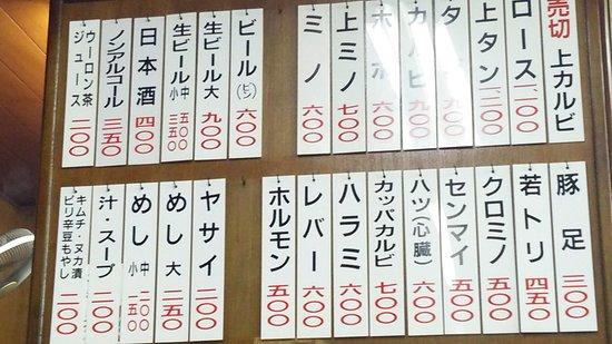 Matsusaka, Giappone: DSC_2222_large.jpg