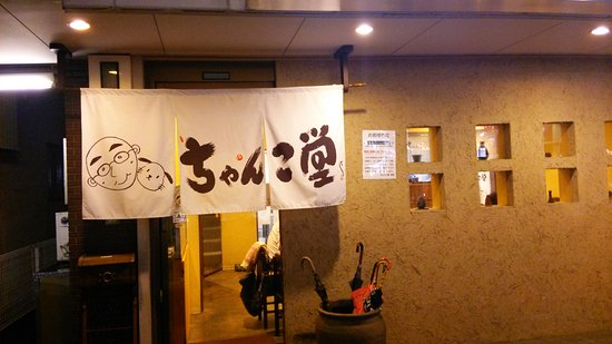 Kashihara, Japonia: DSC_2233_large.jpg