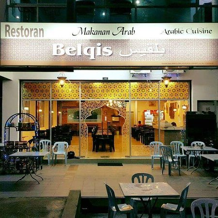 Restaurant Belqis