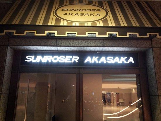 Sunroser Akasaka