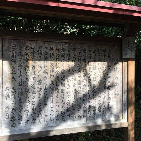Anrakuji Temple: photo5.jpg