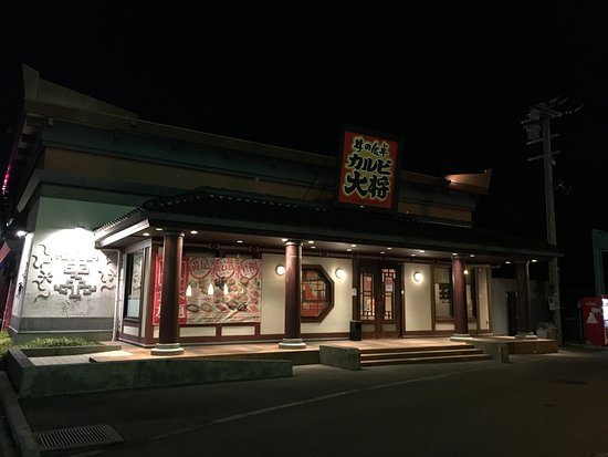 Shiojiri Photo