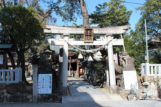 Kunteki Shrine