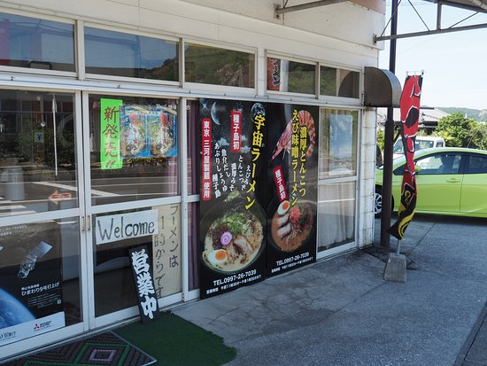 Kumage-gun Minamitane-cho Photo