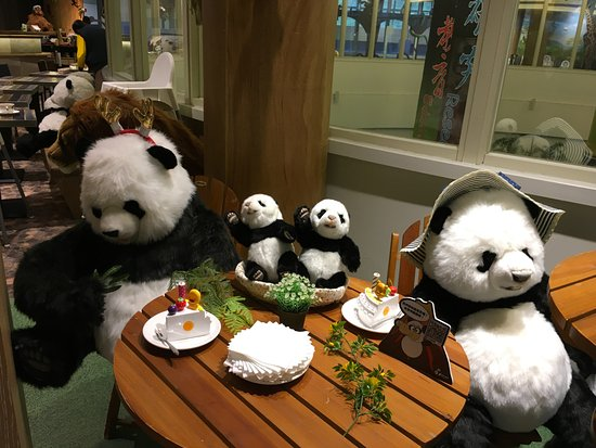 taipei zoo panda restaurant