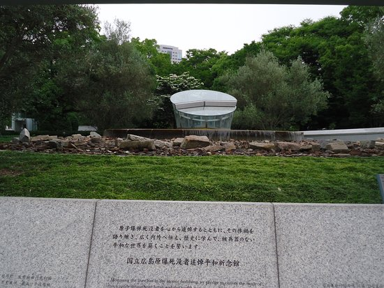 Hiroshima National Peace Memorial Hall for the Atomic Bomb Victims Photo