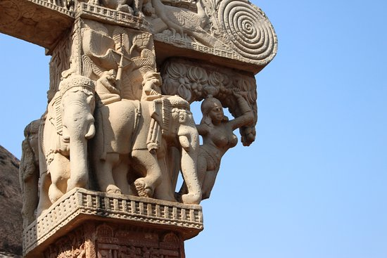 Buddhist Monuments at Sanchi : There are different carvings at each entrance