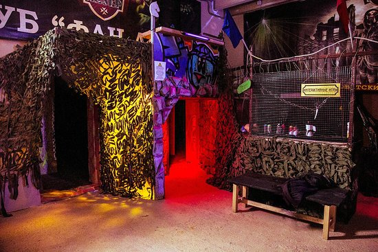 Fun Laser Club Lasertag