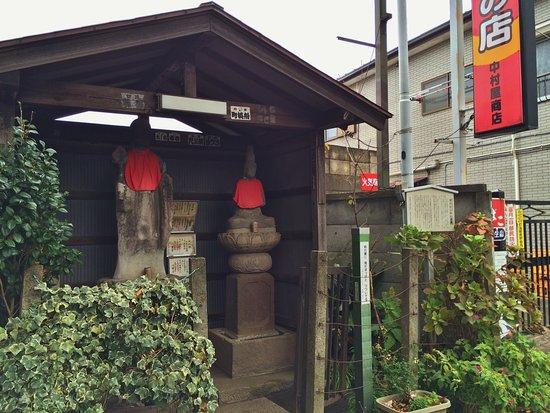 Kankan Jizo