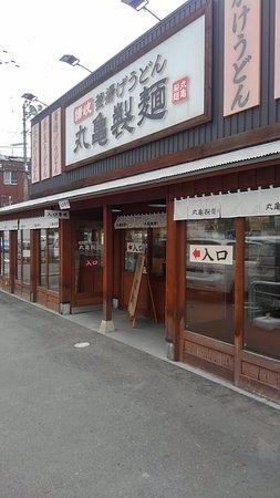 茨木市, 大阪府, 外観です