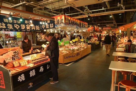Hakusan Kaido Market