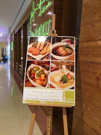 Lemongrass Thai Restaurant: photo5.jpg