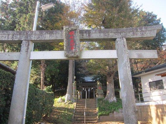 Machida, Japan: 神主不在