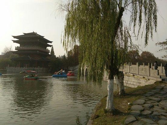Hefei, China: IMG_20161128_144939_large.jpg
