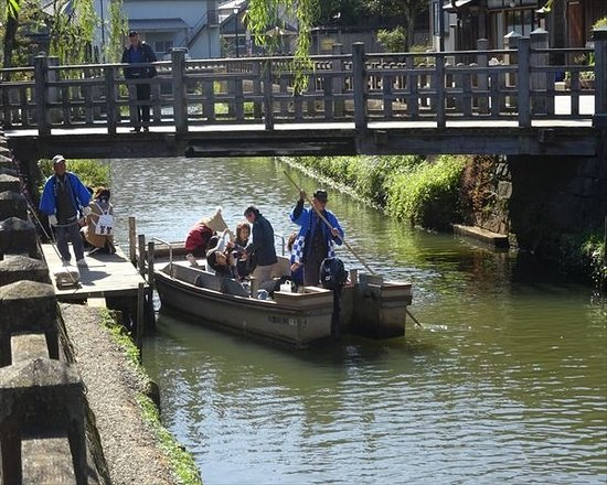 Katori, Japan: 出発です。