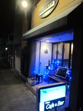 Machida, Japón: おしゃれ