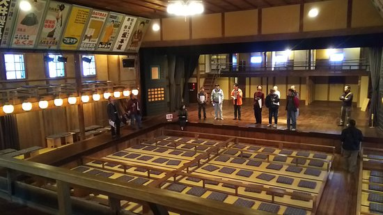 Toyooka, Japonia: DSC_0194_large.jpg