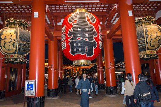 Kanji House