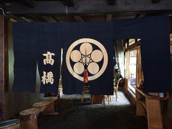 Kuroishi, Japan: photo0.jpg