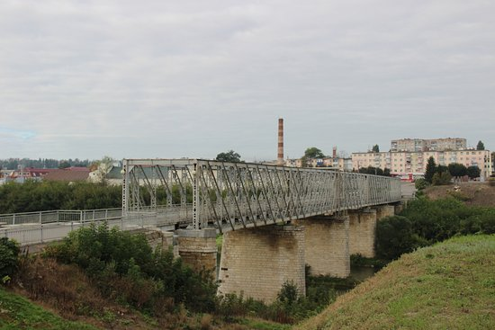 Karakum Footbridge