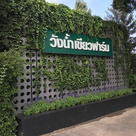 Nakhon Ratchasima Province, Thailand: photo0.jpg