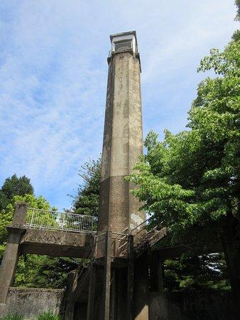 Daylesford, Australia: tower