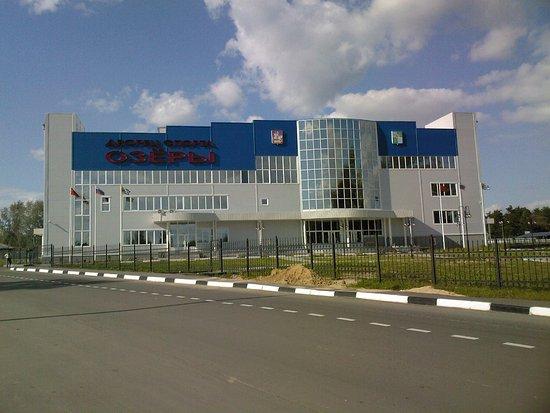 Sport Palace Ozyory