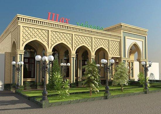 Taraz, Kazakhstan: getlstd_property_photo