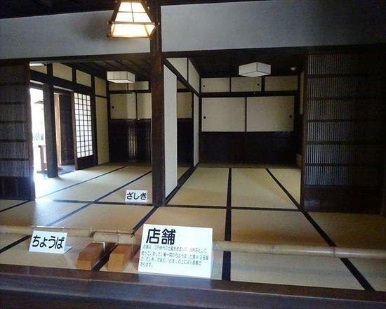 Katori, Japan: 家の内部