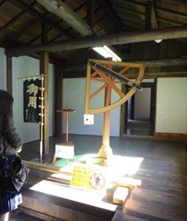 Katori, Japan: 測量の機械?