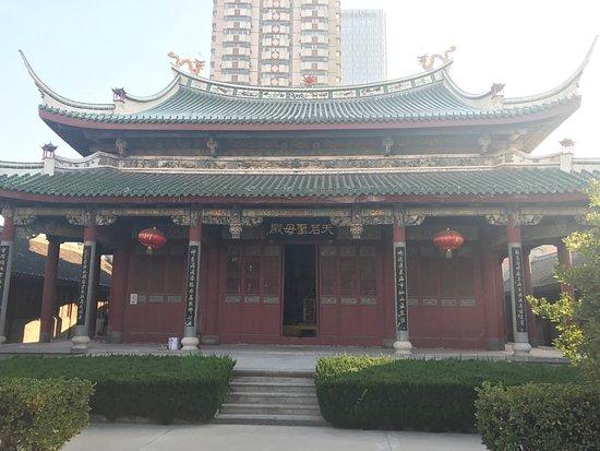 Yantai, China: photo8.jpg